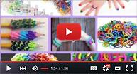 Відео. Як сплести різні браслети з резинок