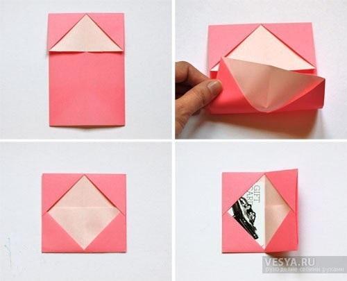 Конверты для личного дневника своими руками