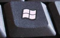 Секретні комбінації з клавішею Windows (Win)