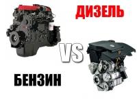 Чим дизельні двигуни краще бензинових?