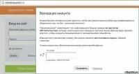 Як видалити вірус (троян) який блокує вхід в соціальні мережі однокласники, вконтакті