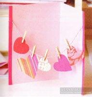 Оригінальні листівки до Дня св. Валентина, зроблені своїми руками