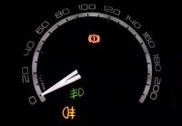Кнопки в авто, про які не всі водії знають + ВІДЕО