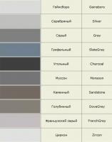 Використання сірого кольору в інтер'єрі