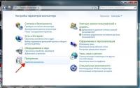Як правильно видалити Internet Explorer з комп'ютера